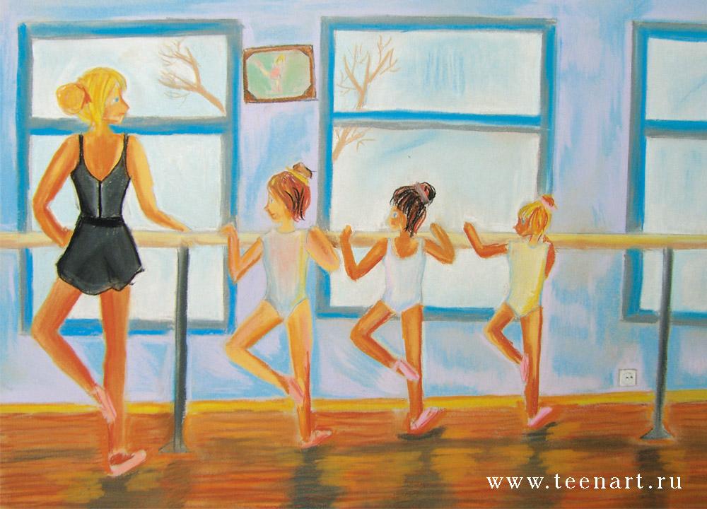 Картинки для детей хореограф